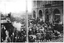 1918-Baki_azad_olundu.jpg